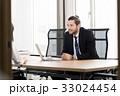 外国人 ビジネスマン ビジネスの写真 33024454