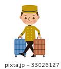ベルボーイ ホテルマン スーツケースのイラスト 33026127