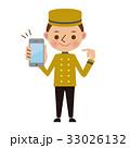 スマートフォンを指差して説明をするホテルのベルボーイ 33026132