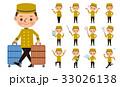 ベルボーイ ホテルマン スーツケースのイラスト 33026138