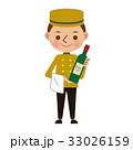 ワインを持つホテルレストランのベルボーイ 33026159