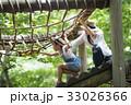 親子 アスレチック 公園の写真 33026366