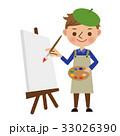 白いキャンバスに絵を描く絵描き・画家 33026390
