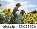夏 親子 夏休みの写真 33026620