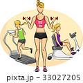 エクササイズ 運動 女性のイラスト 33027205