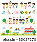 子供 幼稚園 保育園のイラスト 33027278