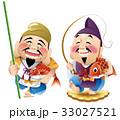 恵比寿 七福神 福の神のイラスト 33027521