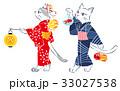 ねこ お祭り 浴衣のイラスト 33027538