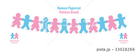 Human papercut pattern brush illustration vectorのイラスト素材 [33028269] - PIXTA