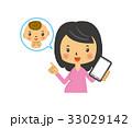携帯電話と赤ちゃん【二頭身・シリーズ】 33029142
