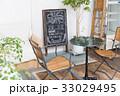 カフェ 喫茶店 店の写真 33029495