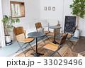 カフェ 喫茶店 店の写真 33029496