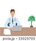 医師 男性 医者のイラスト 33029705