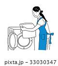 洗濯 主婦 女性のイラスト 33030347
