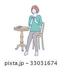 人物 女性 ティータイムのイラスト 33031674