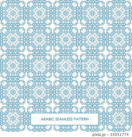 Seamless arabic pattern blue 33031774