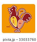 鶏 鶏肉 肉のイラスト 33033760
