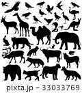 きつね キツネ 狐のイラスト 33033769