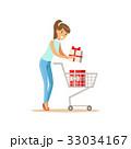 ショッピング 買い物 女性のイラスト 33034167