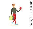人 ショッピング 買い物のイラスト 33034188