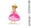 クラウン お姫さま プリンセスのイラスト 33034198