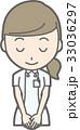 ベクター 白衣 看護師のイラスト 33036297