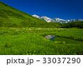 自然 風景 山の写真 33037290