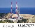 種子島宇宙センター 大型ロケット発射場 33037577