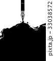 概念 クリエイティブ デザインのイラスト 33038572
