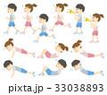 ストレッチ 体操 トレーニングのイラスト 33038893