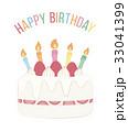バースデーケーキ メッセージカード ろうそくのイラスト 33041399