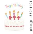 バースデーケーキ メッセージカード ろうそくのイラスト 33041401