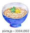 水彩イラスト 食品 うどん 33041902