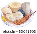 水彩イラスト 食品 おでん 33041903