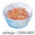 水彩イラスト 食品 きんぴら 33041905