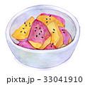 水彩イラスト 食品 大学芋 33041910