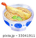 水彩イラスト 食品 天ぷらうどん 33041911