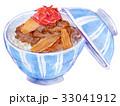 水彩イラスト 食品 牛丼 33041912