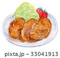 水彩イラスト 食品 生姜焼き 33041913