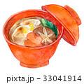 水彩イラスト 食品 お雑煮 33041914