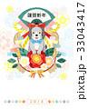 2018年戌年完成年賀状テンプレート「注連飾りわんこ」謹賀新年 33043417