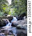 台北 台北市 タイペイの写真 33043497