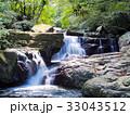 台北 台北市 タイペイの写真 33043512