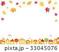 秋の街並み 33045076