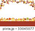 秋の街並み 33045077