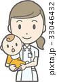 ベクター 白衣 看護師のイラスト 33046432