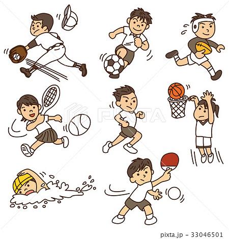 いろいろなスポーツのイラスト素材 [33046501] - PIXTA