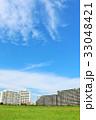 秋晴れの青空 街のマンション 33048421