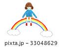 子供 虹 手描きのイラスト 33048629