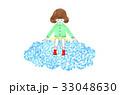 子供 手描き 雲のイラスト 33048630